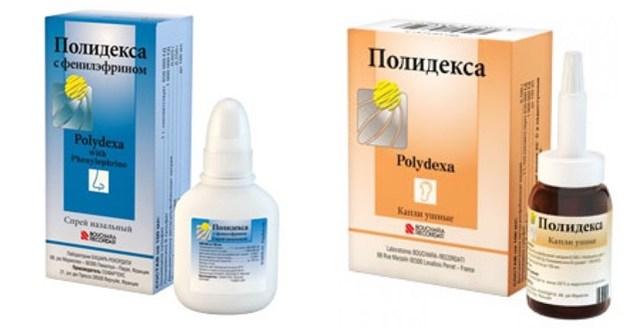 Полидекса для детей : инструкция по применению спрея в нос, аналоги