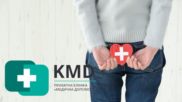 Боль в заднем проходе при месячных: причины, сопутствующие симптомы и лечение