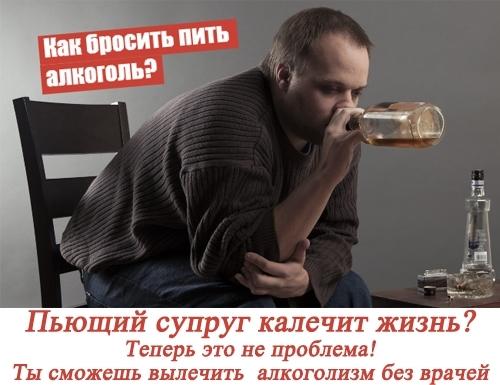 Можно ли мужчинам пить Элевит Пронаталь – витамины для беременных?