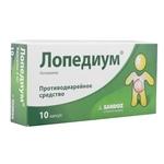 Что дать ребенку от поноса : средства против диареи (таблетки, сиропы), народная медицина