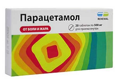 Ибупрофен и Парацетамол одновременно ребенку: как правильно чередовать, какое средство безопаснее