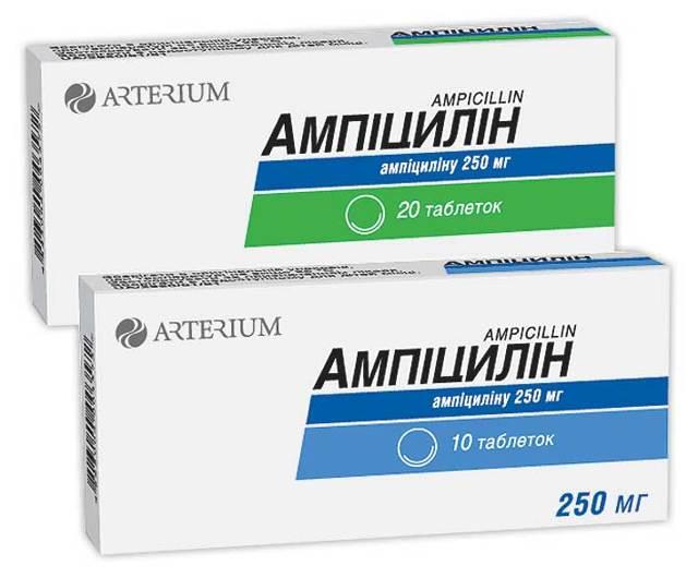 Ампициллин детям: инструкция по применению препарата в таблетках 250 мг и уколах, дозировка