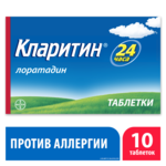 Глазные капли от аллергии для детей: антигистаминные лекарства местного действия
