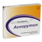 Аскорутин детям : инструкция по применению при носовых кровотечениях (дозировка)