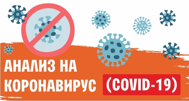Можно ли гулять после прививки (АКДС, Пентаксим, от гепатита) и когда разрешено купать ребенка?