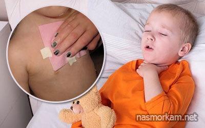 Компресс от кашля ребенку с медом, Димексидом, картофелем, капустой - какие можно делать?