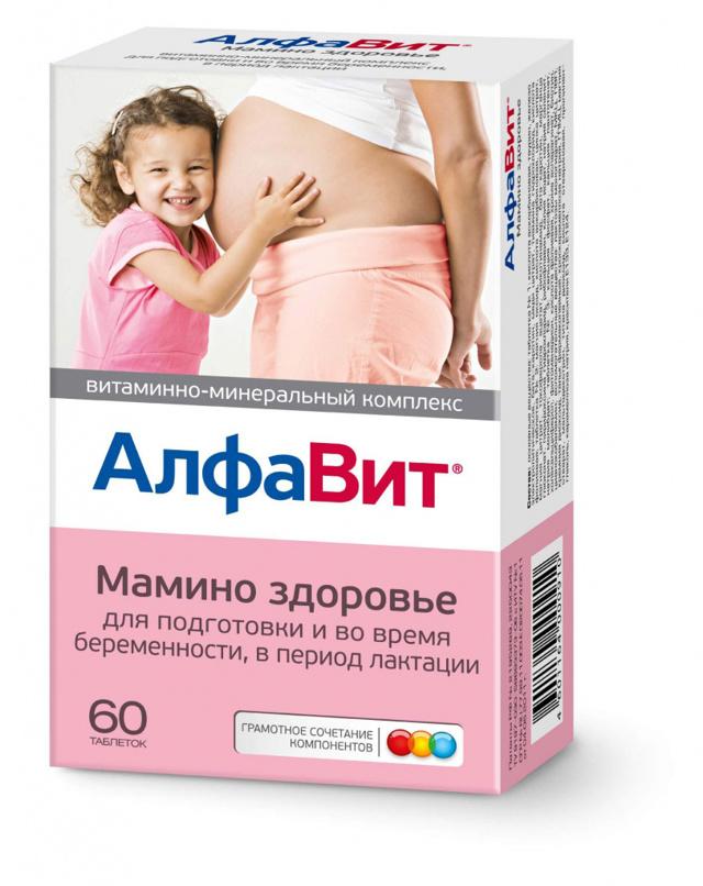Что лучше Фемибион или Элевит Пронаталь при планировании беременности?
