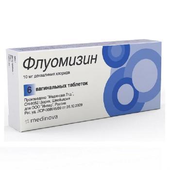 Флуомизин - свечи при беременности, показания и противопоказания, применение перед родами