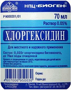 Хлоргексидин при беременности: инструкция по применению свечей и полосканию горла для беременных