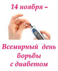 Гестационный сахарный диабет при беременности: признаки, влияние на плод, норма сахара в крови